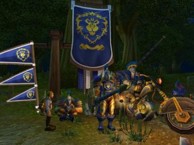 תמונה מתוך המשחק וורלד אוף וורקראפט / World of Warcraft
