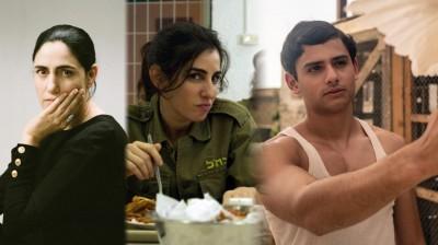 """סיכום תשע""""ד בקולנוע הישראלי."""