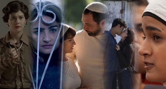 הסרטים הישראלים שאולי נראה בשנת 2016.