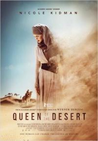 מלכת המדבר - כרזה