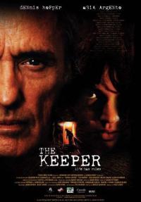 החטיפה