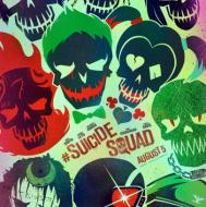 יחידת המתאבדים