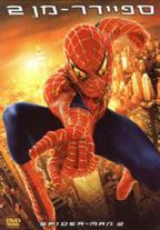 ספיידר-מן 2