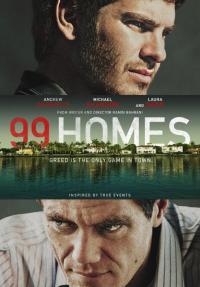 99 בתים