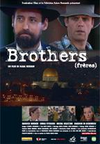 אחים - כרזה