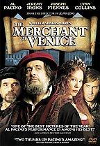 הסוחר מוונציה - כרזה
