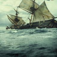 בלב ים