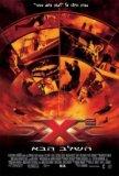xXx 2 - כרזה