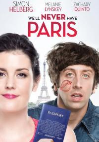 לעולם לא תהיה לנו את פריז