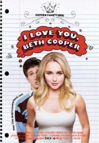 אני אוהב אותך, בת' קופר