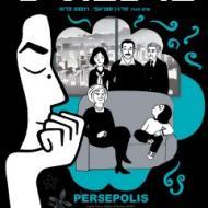פרספוליס