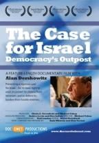 כתב הגנה על ישראל: מוצב הדמוקרטיה