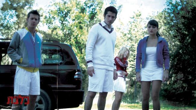 """אניה בוקשטיין (מימין), יעל גרובגלס, רן דנקר ועפר שכטר. """"כלבת""""."""