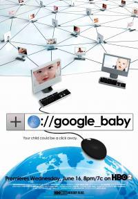 גוגל בייבי