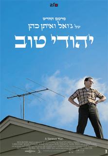 יהודי טוב