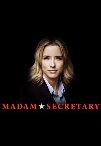 מזכירת המדינה - כרזה
