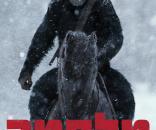 כוכב הקופים: הקרב