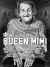 המלכה מימי