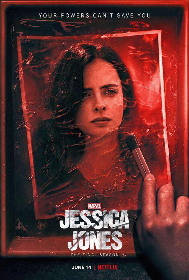 """""""ג'סיקה ג'ונס""""."""