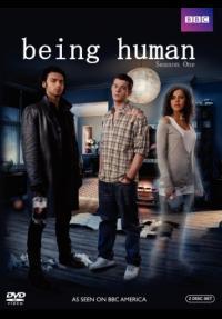 להיות אנושיים