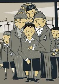 ילדי השואה - פוסטר