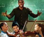 המורה לכינור