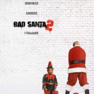 סנטה בשקל 2