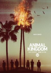 ממלכת החיות