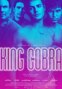 המלך קוברה (ש.ל.ר) - כרזה