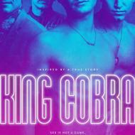 המלך קוברה (ש.ל.ר)