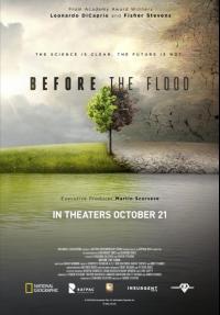לפני המבול (ש.ל.ר) - כרזה