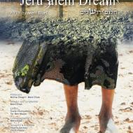 חלום ירושלים