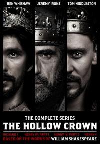הכתר החלול (ש.ל.ר) - כרזה