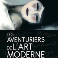 הרפתקאות האמנים המודרנים