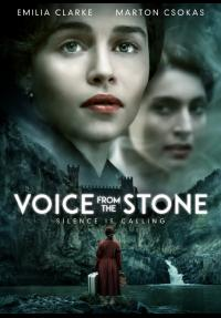 קול מהסלע (ש.ל.ר)