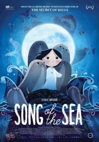 שיר הים - כרזה