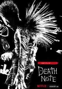 מחברת המוות