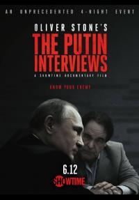 ראיונות פוטין