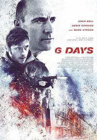 שישה ימים