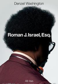 רומן ג'יי ישראל (ש.ל.ר)