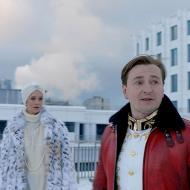 מוסקבה פינת הוליווד