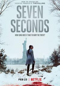 שבע שניות - כרזה