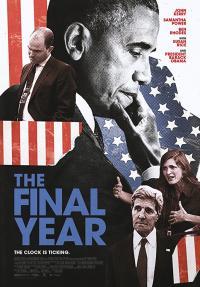 אובמה: השנה האחרונה - כרזה