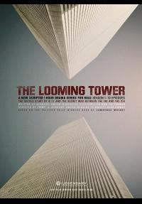 מגדל לגובה (ש.ל.ר) - כרזה