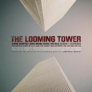 מגדל לגובה (ש.ל.ר)