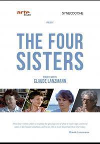 ארבע אחיות