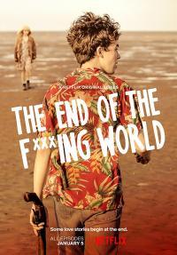 סוף הפאקינג עולם