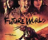 עולם המחר