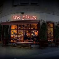 המקום
