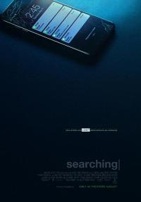 חיפוש